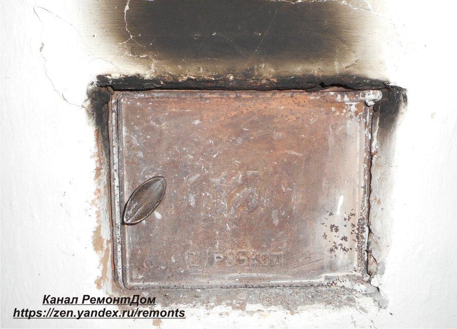 Дымит печь: 7 причин и их решение. Как растопить печь без дыма (2 хитрости печников)