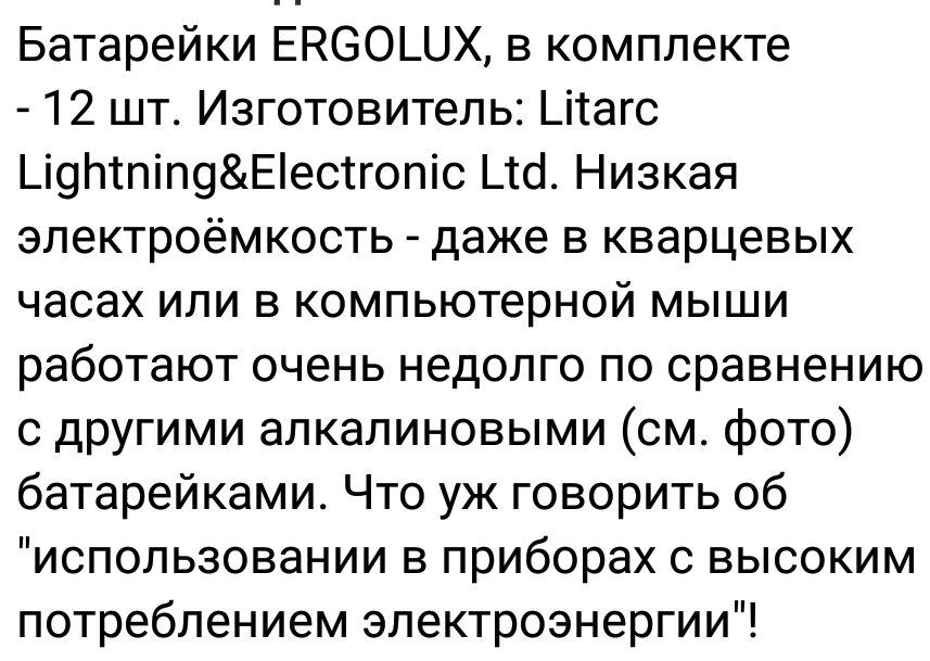 """Черный список продуктов из магазина """"Светофор"""""""