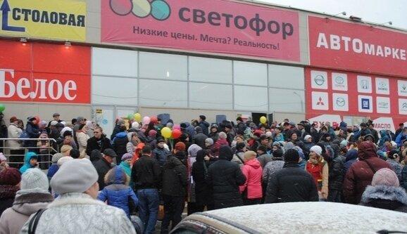 """В России растет популярность магазинов для бедных или всё для нас, лишь бы были """"довольны"""""""