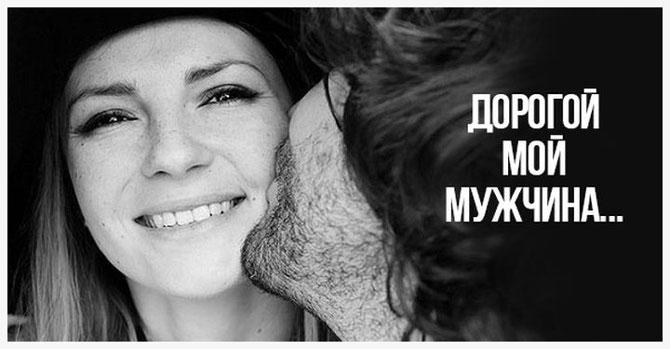 Сильный брак держится на одиночестве