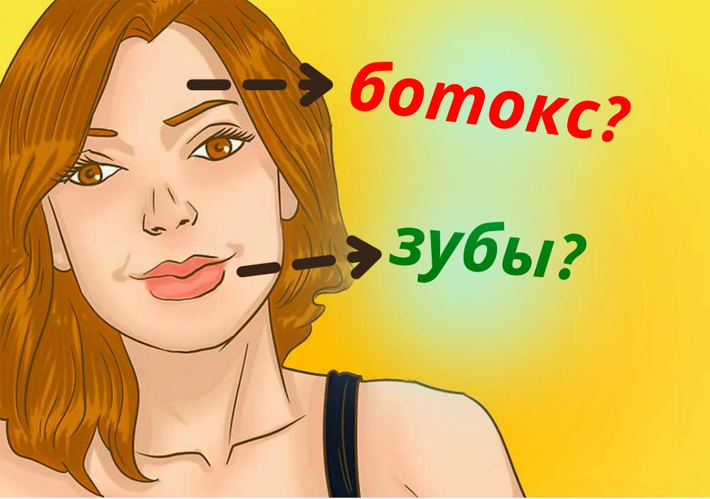 Некосметическое омоложение. Секрет преображения в 40, 50 и 60 лет.
