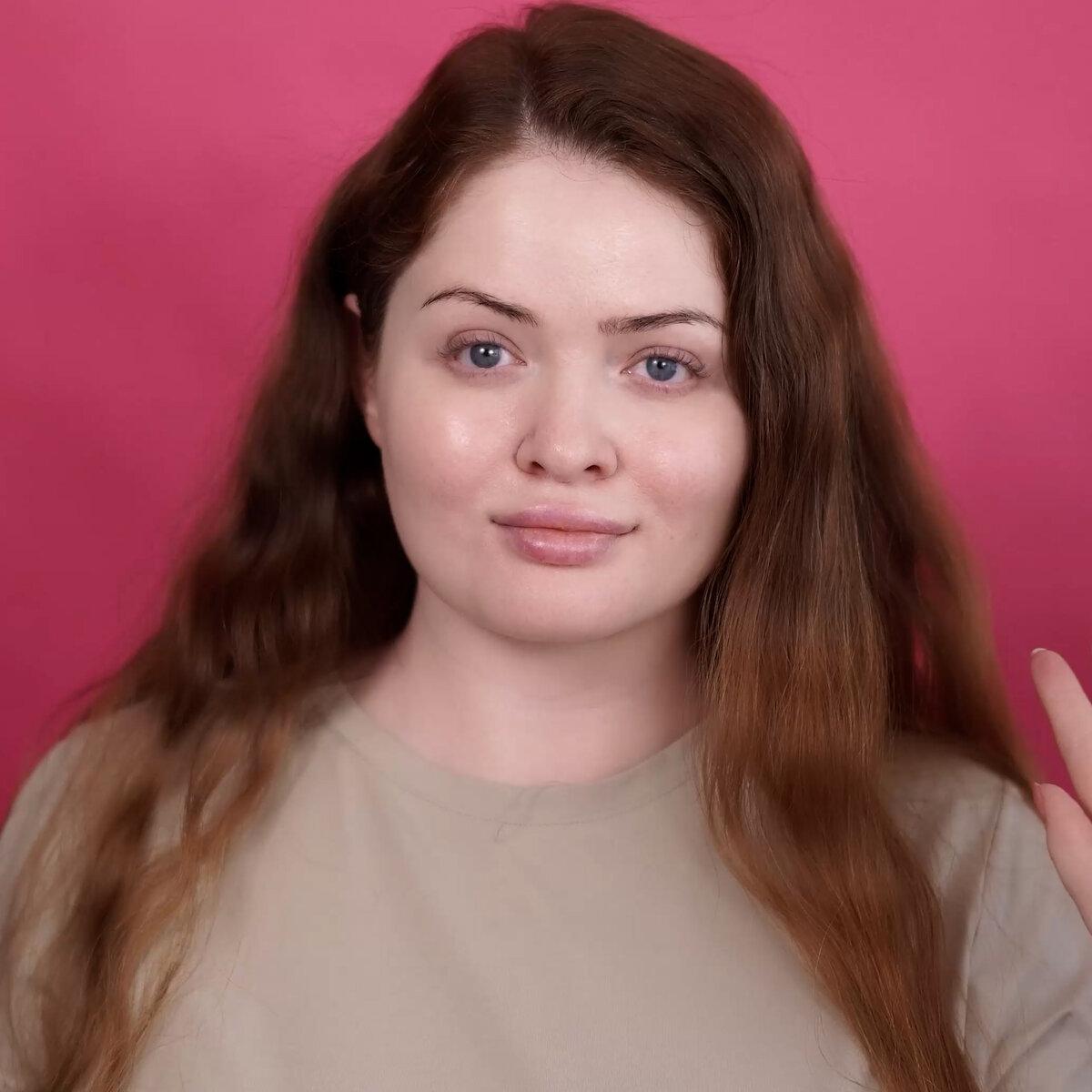 Самые омолаживающие приемы макияжа: показываю на себе как это работает До, После и Поэтапно в фотографиях!