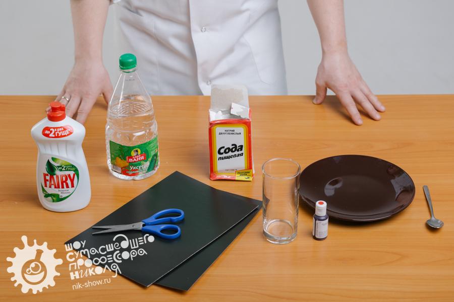 10 «фокусов», которые легко сделать в домашних условиях