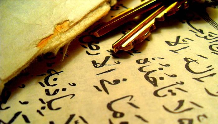 10 жемчужин мыслей великого пророка Мухаммеда